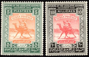 Sudan Scott 96-97 Mint never hinged.