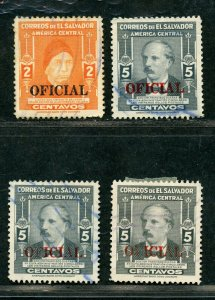 EL SALVADOR SCOTT# O364 FINELY USED LOT OF 3 AS SHOWN CATALOGUE VALUE $97.50