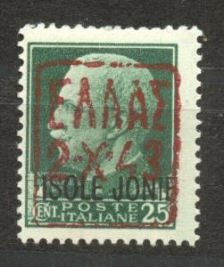 German Occupation Zante, Mi. 1 I , mint never hinged, no faults, red overprint