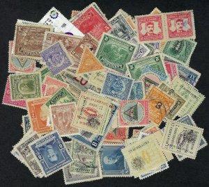 El Salvador Collection of 100 Stamps