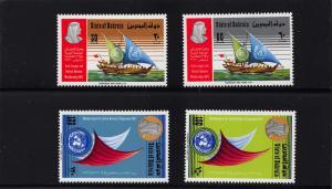 Bahrain, 1972, Scott #186-189, Mint, L.H., V.F., Complete Set