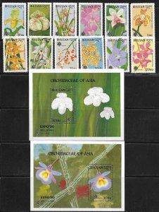 Bhutan 870-93 Orchids Mint NH