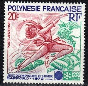 French Polynesia #C84 MNH  CV $9.00 (X7191)