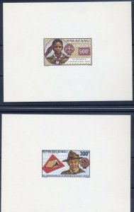 1982 Mali Boy Scouts 75th anniversary deluxe SS