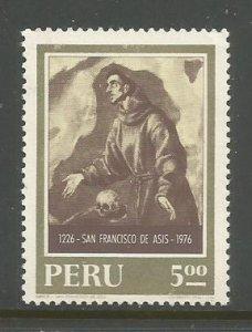 Peru    #632  MH  (1976)  c.v. $0.75