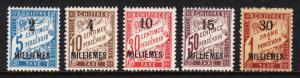 FRENCH OFFICES IN EGYPT — SCOTT J1-J5 — 1922 POSTAGE DUE SET — MNH — SCV $15.75+