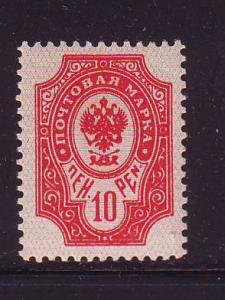 Finland Sc 66 1901 10p arms  stamp mint