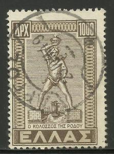 Greece 1948 Scott# 515 Used