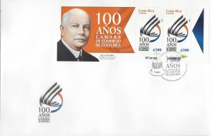 COSTA RICA 100 YEARS CHAMBER of COMMERCE FDC 2015 (RARE OFFICIALLY NOT SOLD)