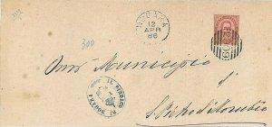 ITALIA REGNO - MANIFESTO CIRCOLARE annullo numerale 2909 NOGARA - 1886