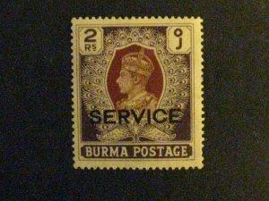 Burma #O40 mint hinged  c203 34
