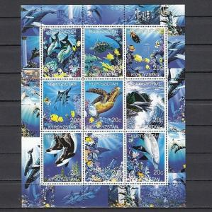 Kyrgyzstan, 2000 Russian Local issue. Marine Life sheet of 9.