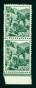 JAPAN  1951  Vocational series - Planting 20yen green  Sk#330 (Sc#518)  MNH PAIR