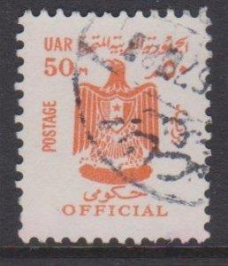 Egypt Sc#O86 Used