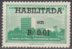 Panama #C248  MNH F-VF  (SU5157)