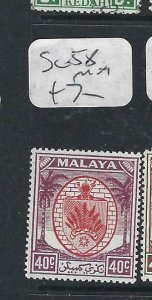 MALAYA NEGRI SEMBILAN  (P2206B) ARMS  40C  SG  58    MOG