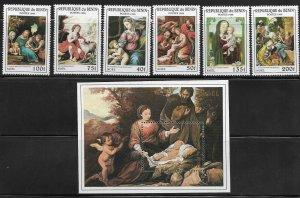 Benin 836-42 Christmas Mint NH