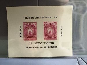 Guatemala 1945 La Revolución imperf  mint never hinged  stamps sheet   R26807