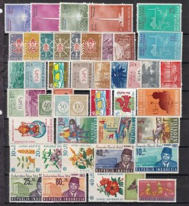 INDONESIA  ^^^^^^^pre 1970   MNH  collection ( good TOPICALS )  $$@ dca14indo14