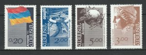 Armenia 1992 Definitive issue 4 MNH stamp