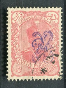 POSTES P; 1899 early classic Royal Portrait type + Control fine used 2K. value