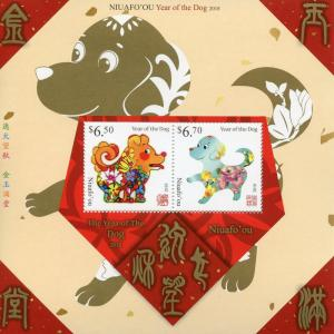 Niuafo'ou 2018 MNH Year of Dog 2v M/S Dogs Chinese Lunar New Year Stamps