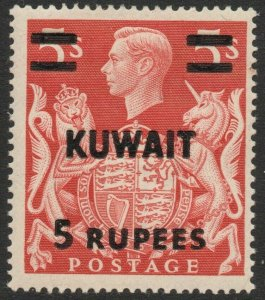 KUWAIT-1948-49 5r on 5/- Red Sg 73 MOUNTED MINT V46443