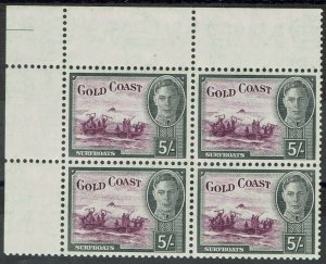 GOLD COAST 1948 KGVI SURFBOATS 5/- MNH ** BLOCK