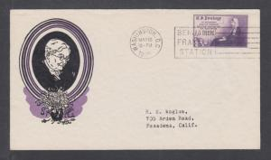 US Mel 754-2 FDC. 1935 3c imperf 3c Mothers Day Special Printing, Ioor cachet