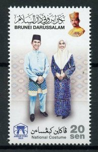 Brunei National Costumes Stamps 2019 MNH ASEAN Traditional Dress Cultures 1v Set