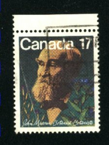 Can #895    -2 crease  used VF 1981 PD