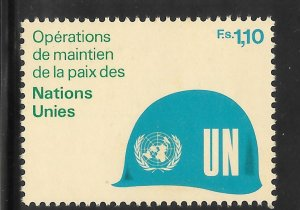 United Nations Mint Never Hinged  [9408]