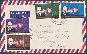 NEW HEBRIDES 1966 Churchill set on cover to Fiji............................6979