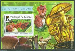 GUINEA  2015 MUSHROOMS  SOUVENIR SHEET  MINT NH