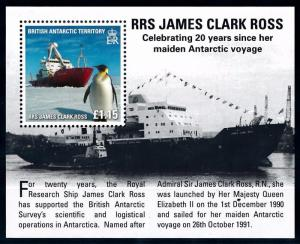 [66810] British Antarctic Territory 2011 Birds Penguin Ship Souvenir Sheet MNH