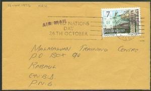 PAPUA NEW GUINEA 1973 cover ex KONEDOBU - UN Day slogan....................39572