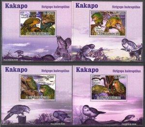 {022} Sao Tome & Principe 2009 Birds Kakapo 4 S/S Deluxe MNH**