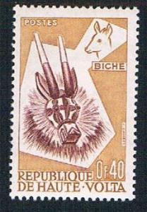 Upper Volta 72 MLH Deer Mask (BP09619)