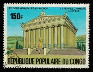 Congo Democratic Republic, 150F (RT-310)