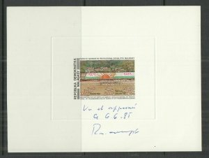V1327 IMPERF 1985 MADAGASCAR REVOLUTION CELEBRATION EXCLUSIVE SIGNATURE BL MNH