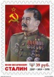 DONETSK - 2019 - Stalin, Insc 2019 - Imperf Stamp - Mint Never Hinged