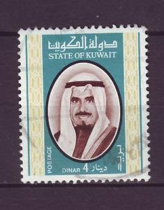 J6549 JLs stamps 1978 kuwait hv set used #763 $57.50v shiek