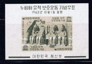 South Korea 411a NH 1963 souvenir sheet