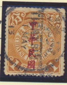 China Stamp Scott #164, Used - Free U.S. Shipping, Free Worldwide Shipping Ov...