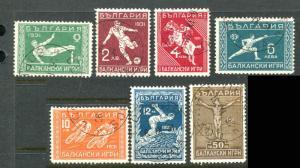 BULGARIA 237 - 243 Used Set 1931 Fine  CV $121.55
