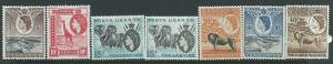 Kenya #103-109  (MNH) CV $8.50