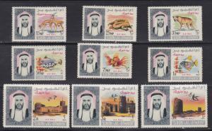 Umm Al Qiwain # C1-9, Sheik, Fish, Animals, Buildings, NH, 1/2 Cat.