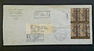 1965 Cairo United Arab Republic To Cleveland OH Philatelic Ofc Registered Cover