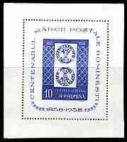 Rumania 1958 Stamp Centenary perf m/sheet unmounted mint,...