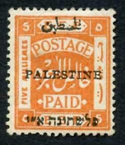 Palestine SG29 5m Orange Perf 14 1st overprint 2nd Setting M/M